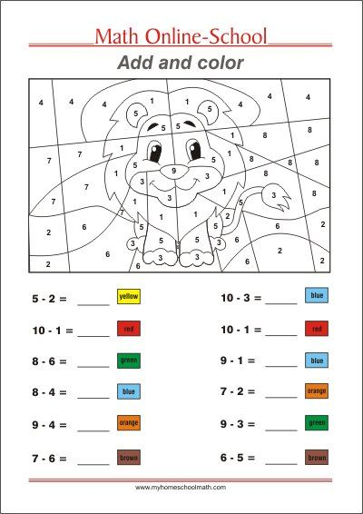 7 Fun Math Worksheets - Free Templates