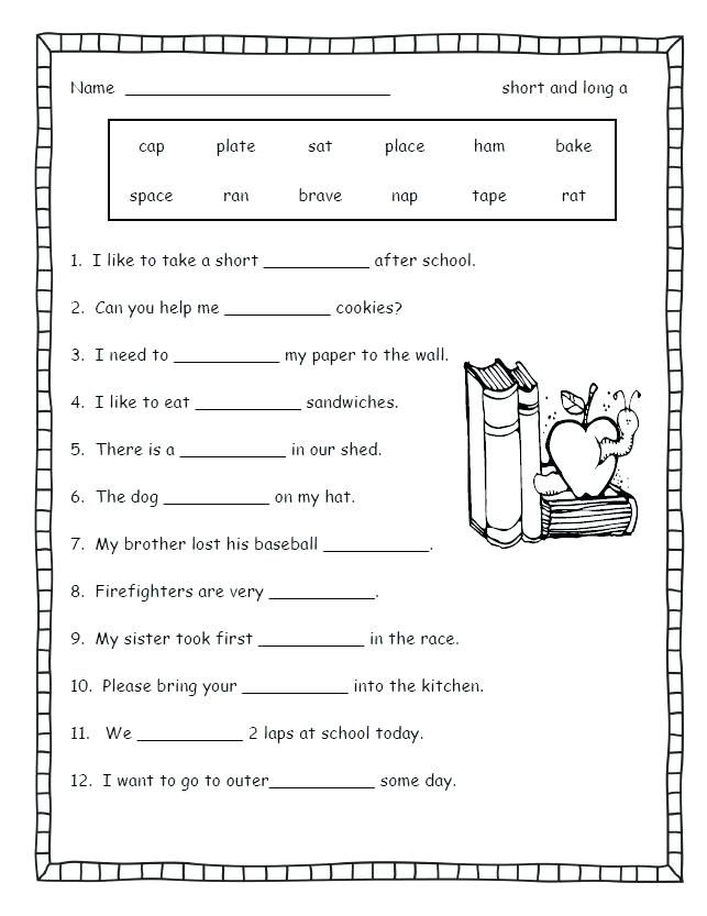 silent e worksheets for first grade 2 education consonant blends free
