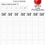 """Hindi Alphabet Worksheets Writing Of Study Village Has some Great Worksheets Do A Quick Search for """"hindi Worksheet"""" to to them It S Worth Poking Around the Site for More"""