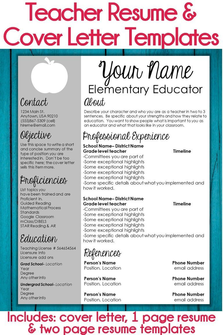Editable Teacher Resume Template and Cover Letter Template Globe Accent