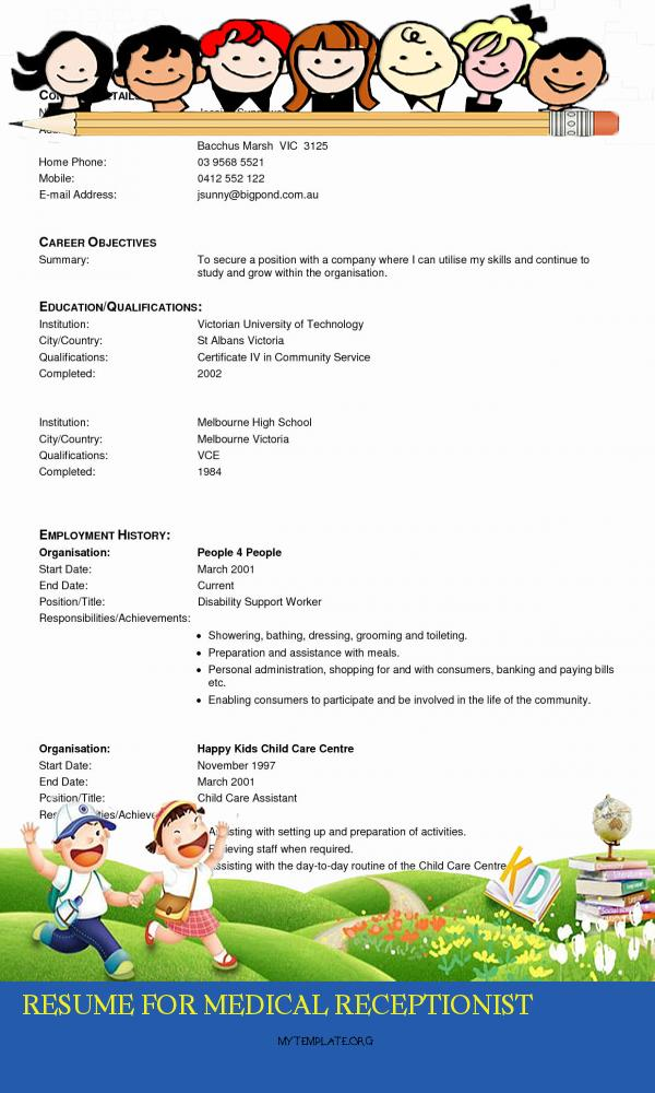 7 Resume For Medical Receptionist Free Templates