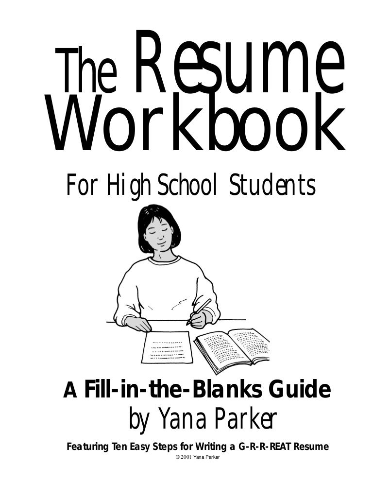 Resume for Students High Schools Of Print This Out and Use