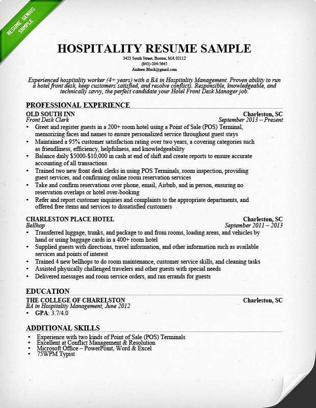 Hotel Front Desk Job Description Resume Beautiful Hospitality Resume Sample & Writing Guide