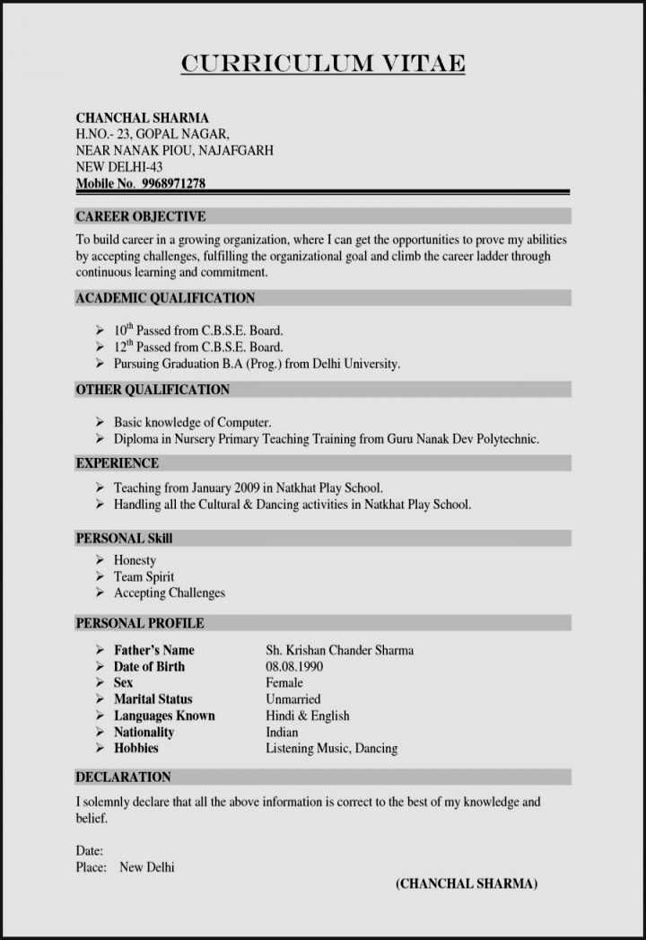 30 Curriculum Templates for Teachers Cover Letter Templates