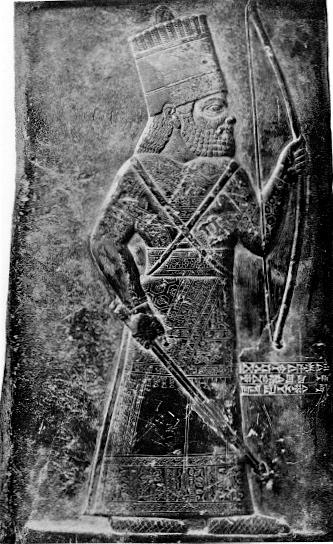 Babylonian boundary marker featuring Marduk. public domain
