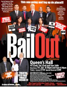 Bailout Flyer
