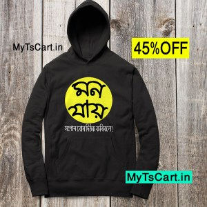 Mon Jai Assamese Hoodies for Men & Women