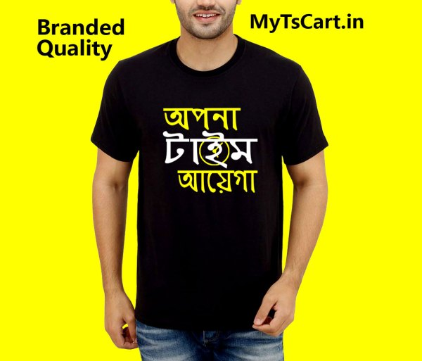 Apna time ayega assamese tees