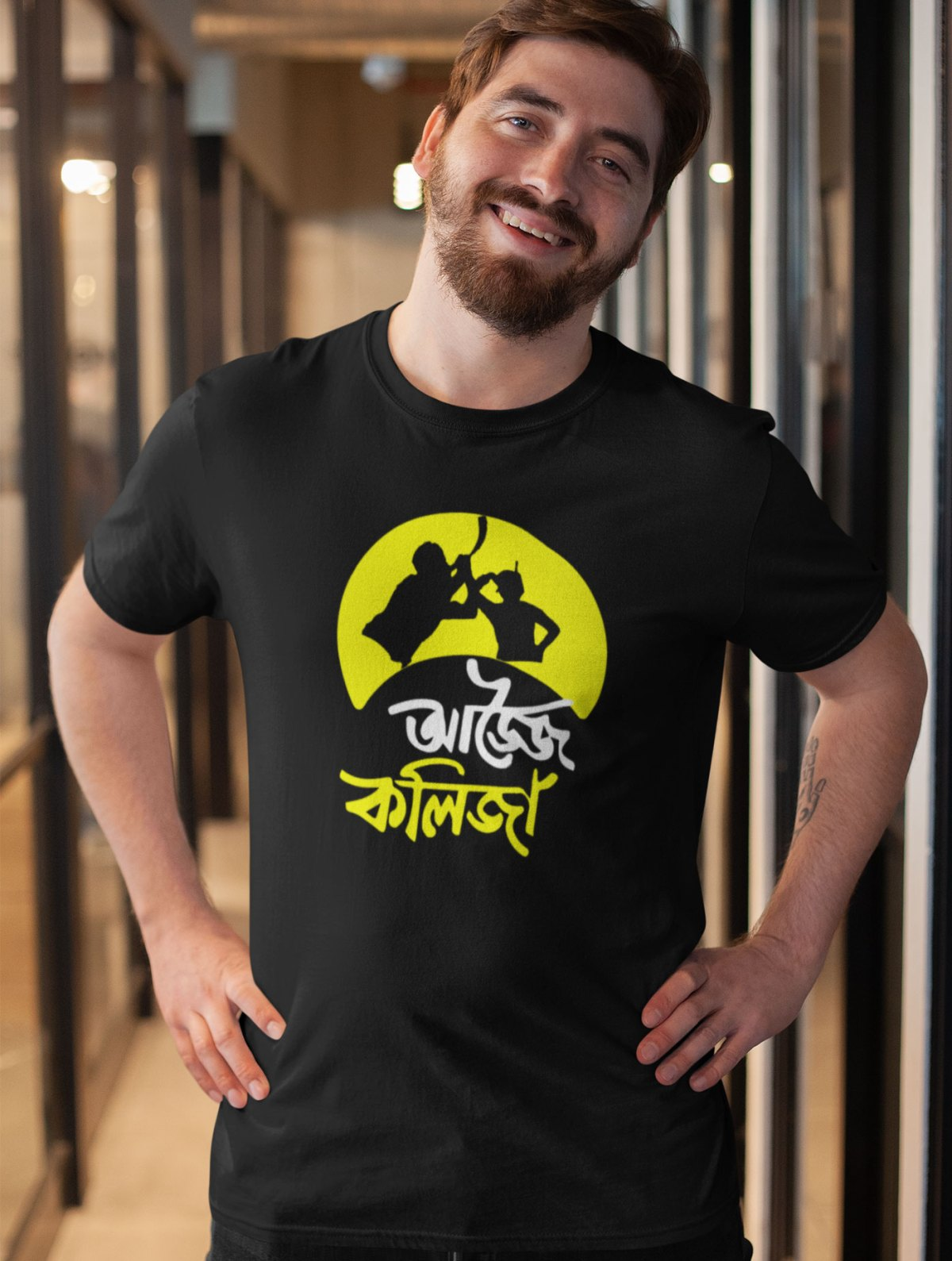 Aajoi Kolija black assamese t shirt