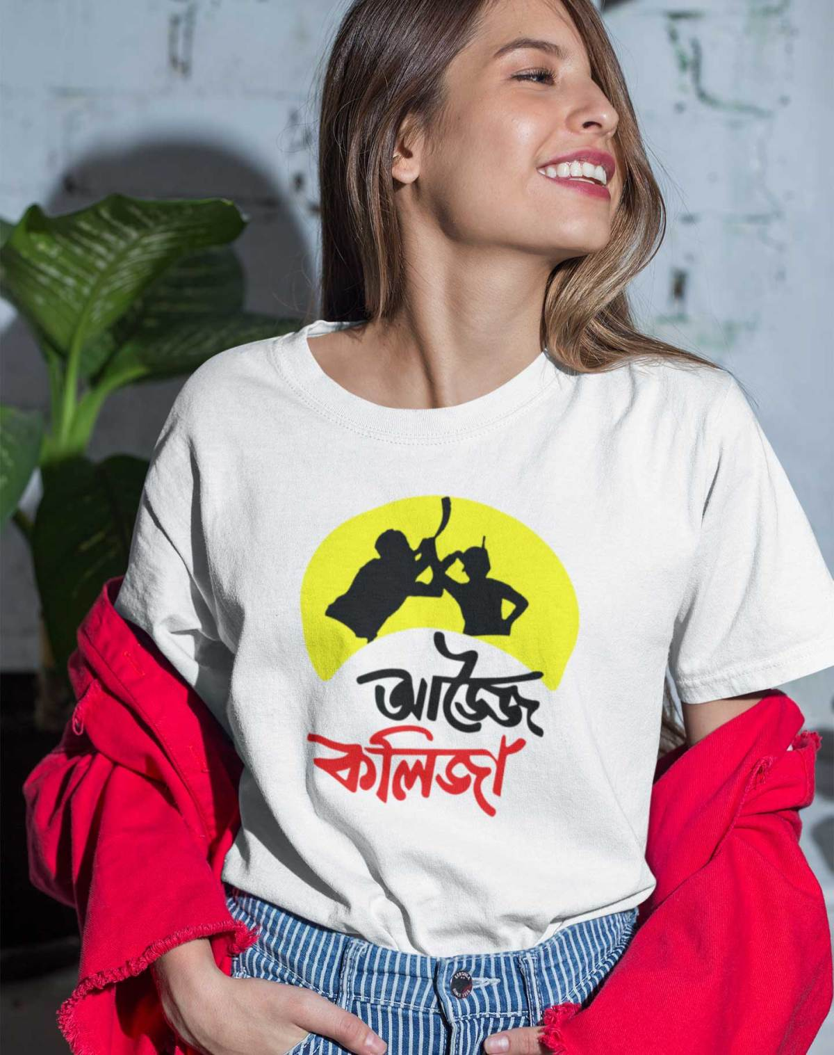 Aajoi Kolija Assamese t shirt for Women