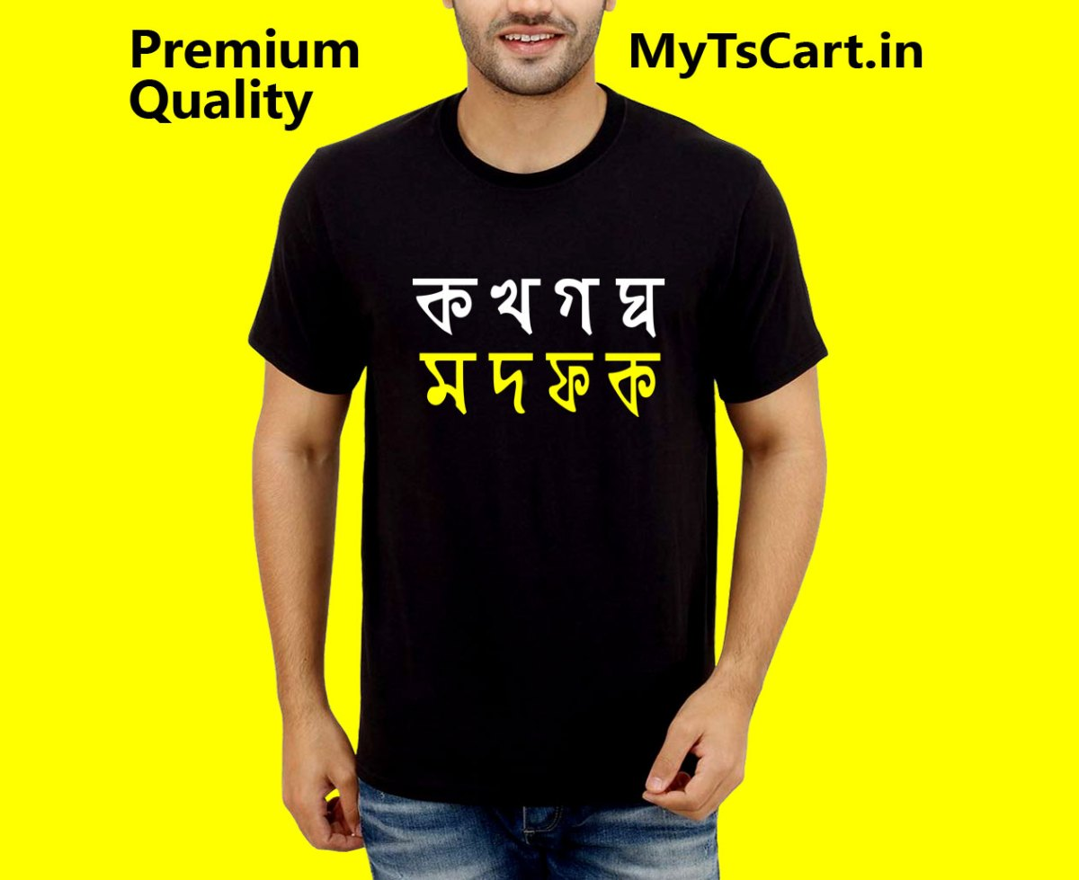 Assamese funny t shirt new