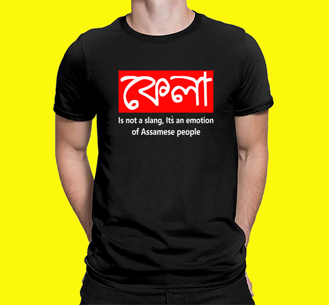 Assamese KELA Printed t shirt