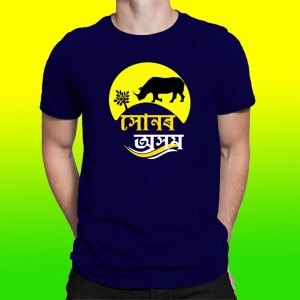 Assamese t shirt (Xunor Axom)
