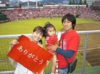 20081022-10054.JPG