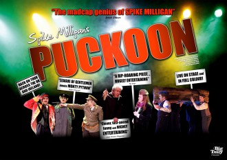 Puckoon 2016 - poster image