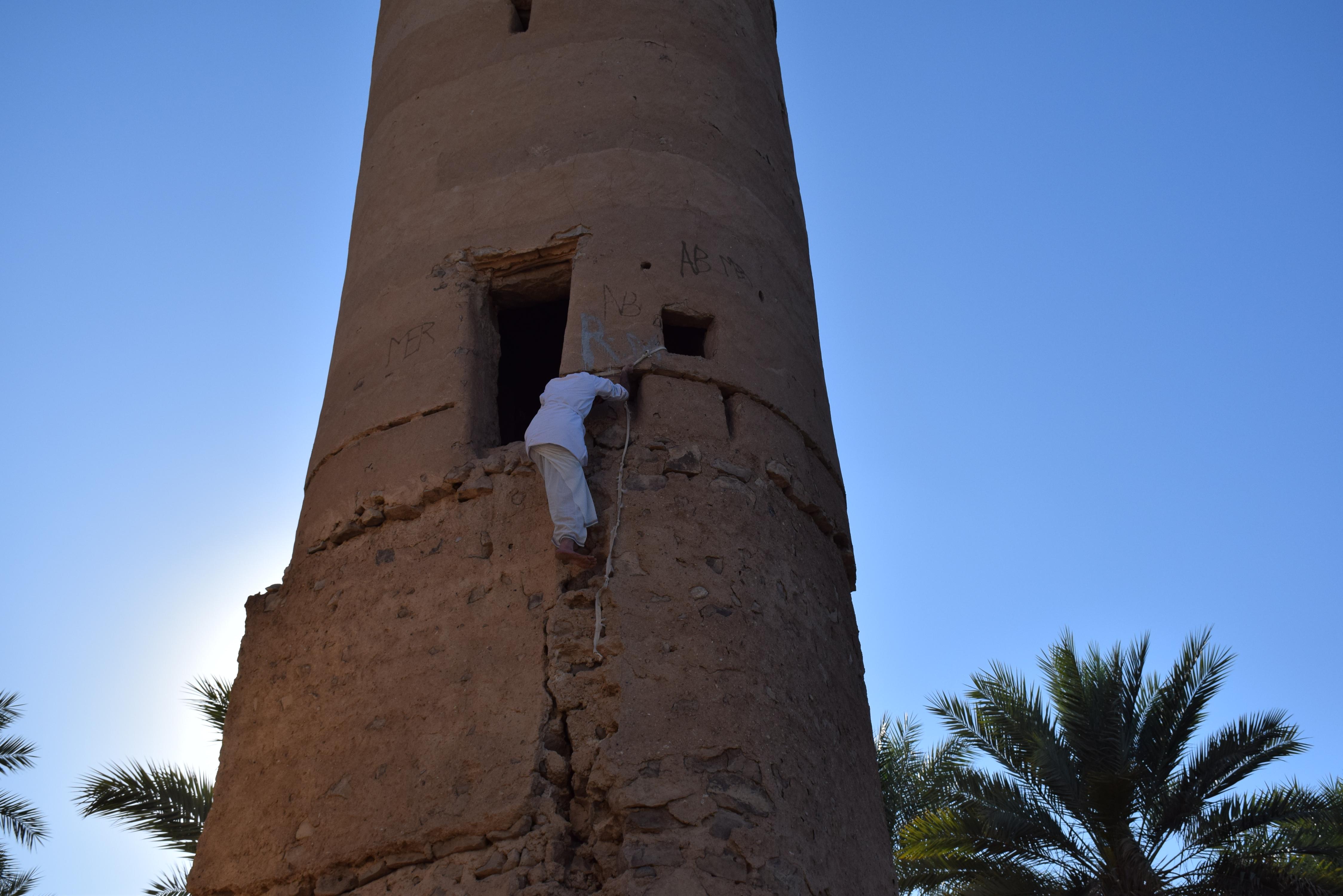 Adam, Oman