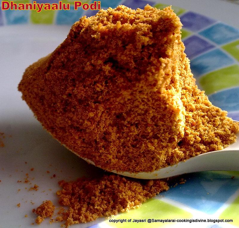 Dhaniyaalu podi (coriander powder) Andhra Style