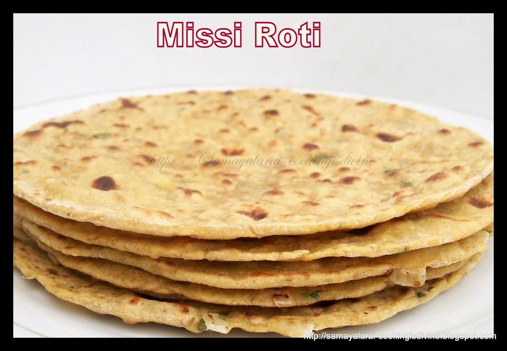 Missi roti authentic punjabi cuisine indian flat bread for Authentic punjabi cuisine