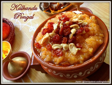 Segappu Kalkandu ( Kempu Kallu Sakkre ) Pongal / Lentil and Rice Sweet Porridge made with Sugar Candy