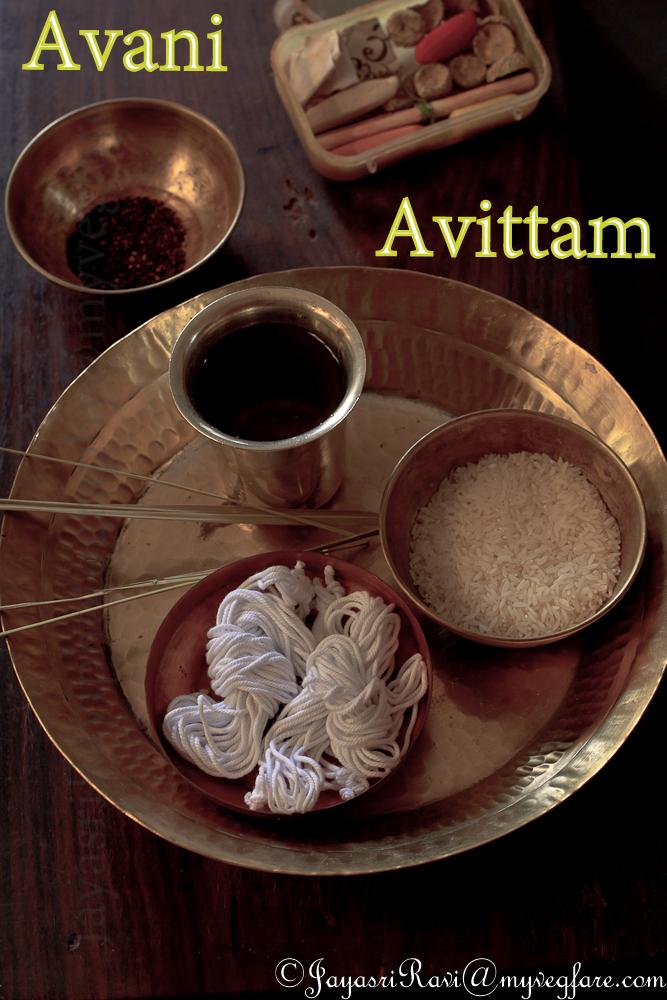 Avani Avittam / Upakarma / Poonool / Punal  Pandigai