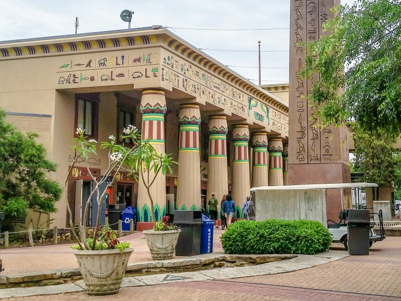 Egyptian style facade on the Memphis zoo in tennessee