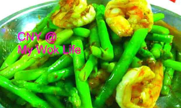 Stir-Fried Asparagus & Prawns with XO Sauce (锦上添花)