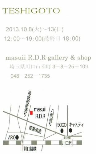 Teshigoto at Masuii RDR Gallery & Shop