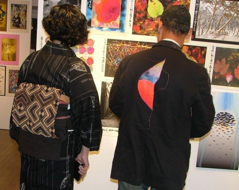 Back of Otani's Kimono and Ishikawa's Jacket