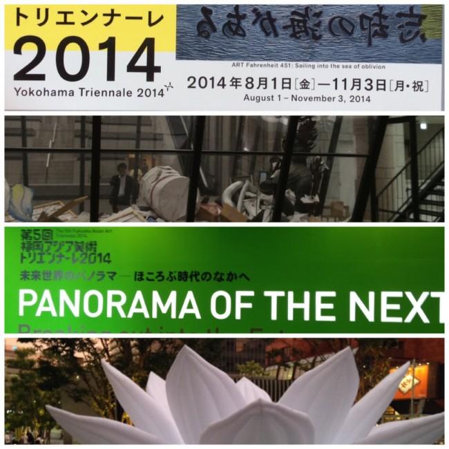Yokohama vs Fukuoka Part I