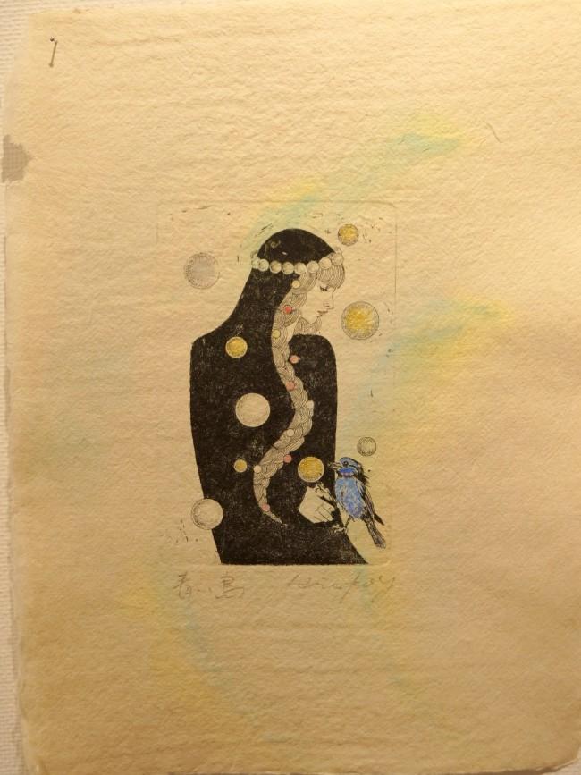 etching by Yamada Hiroko