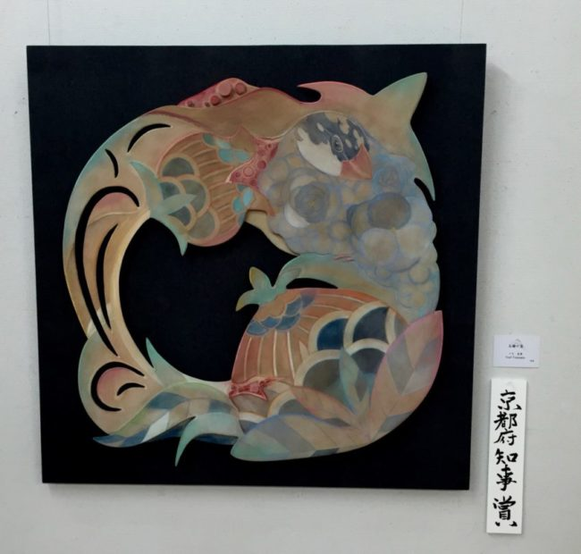 Paintings and Drawings at the 30th Kyoto Art Festival: International Exhibition of Art 2016