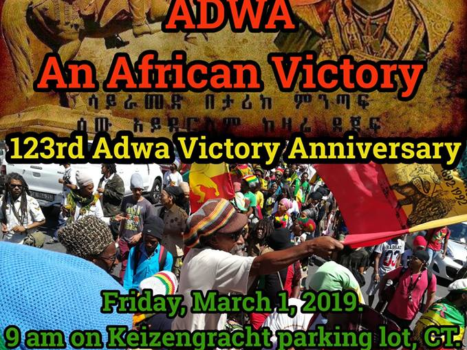 Adwa Victory March
