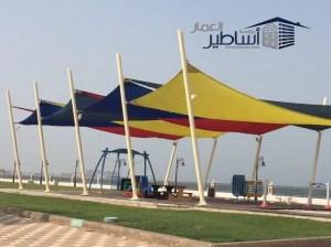 مظلات الشد الانشائي الرياض