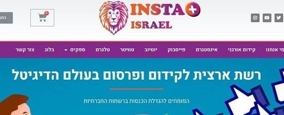 אינסטה פלוס ישראל