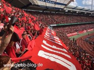 Choreo des FCN gegen Düsseldorf