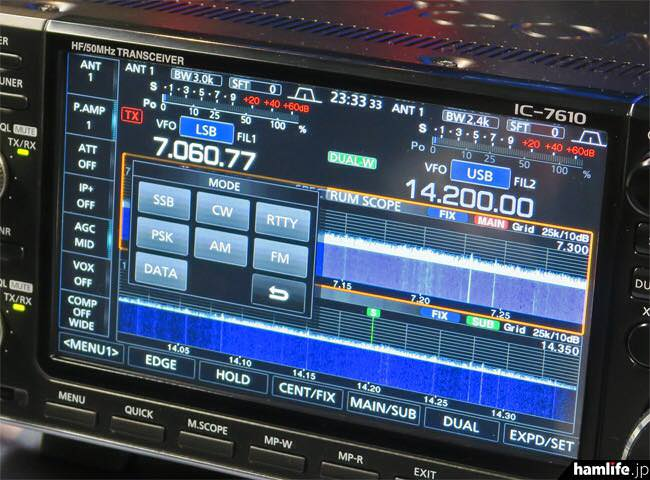 Icom IC-7610 Display Screen