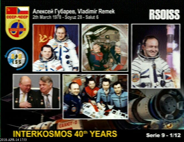 Cosmonautics Day Event - ARISS SSTV Image 1 of 12