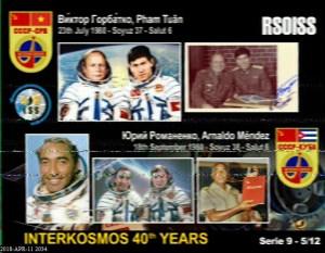 Cosmonautics Day Event -  ARISS SSTV Image 5 of 12