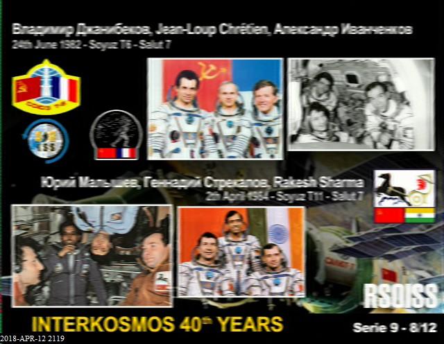 Cosmonautics Day Event -  ARISS SSTV Image 8 of 12