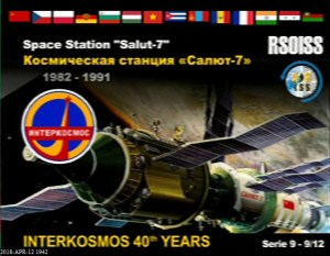 Cosmonautics Day Event -  ARISS SSTV Image 9 of 12