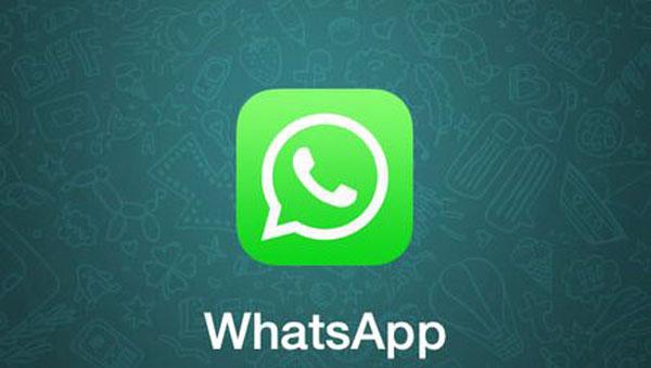 كيفية تغيير خلفية الدردشة في تطبيق الواتساب Whatsapp للأيفون