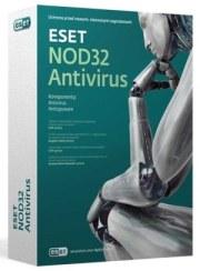 Serial nod32. Usuario y contraseña antivirus