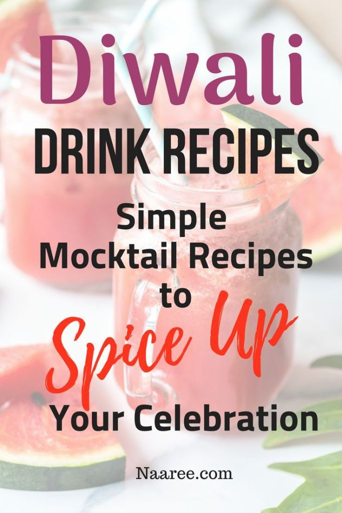 Diwali Drink Recipes - Simple Mocktail Recipes To Spice Up Your Celebration
