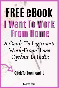 FREE I Want To Work From Home eBook