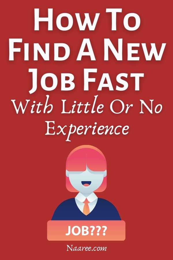 find a job fast