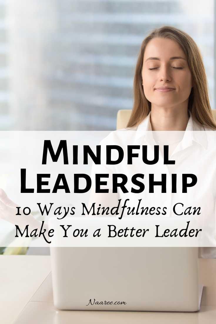 Mindful Leadership Mindfulness