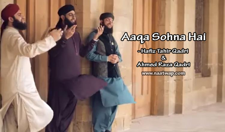 Aaqa Sohna hai By Hafiz Tahir Qadri & Hafiz Ahmed Raza Qadri