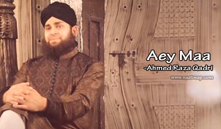 Aye Maa By Ahmed Raza Qadri