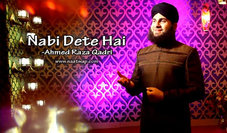 Nabi Dete Hai By Ahmed Raza Qadri