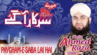 Paigham Sab Lai Hai By Ahmed Raza Qadri